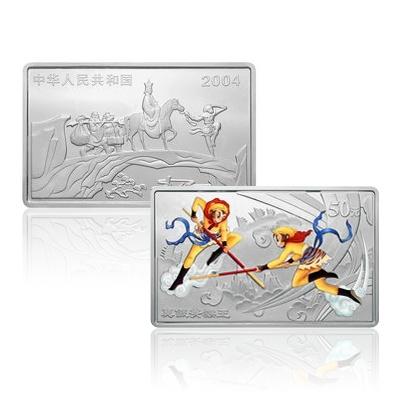 2004 西游记(第二组) 5盎司 彩色银币 真假美猴王